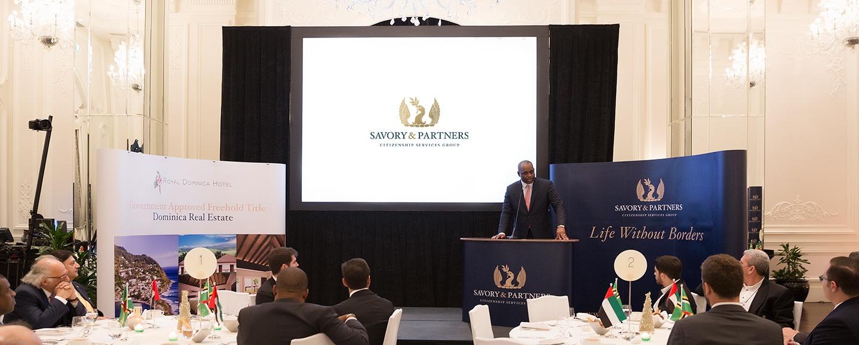 قام السيد رئيس وزراء دومينيكا بمشاركة بعض المواطنين الحاصلين على جنسية دومنيكا فى حفل خاص لشركة سيفورى أند بارتنرز